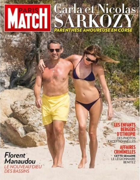Σαρκοζί και Μπρούνι στο φακό του Paris Match: Η πολιτική θέλει διακοπές και έρωτα.