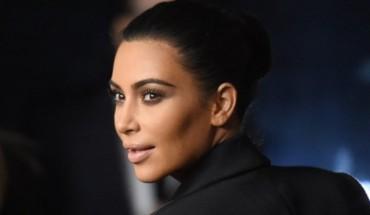 Γέννησε η Kim Kardashian