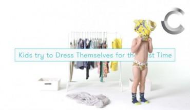 Παιδάκια προσπαθούν να ντυθούν μόνα τους για πρώτη φορά στη ζωή τους (video)