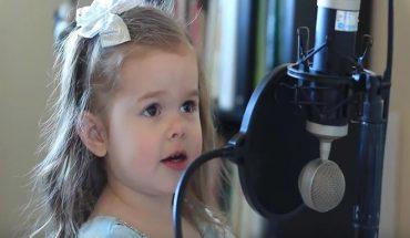 Ζήτησε από την κόρη να πει ένα τραγούδ