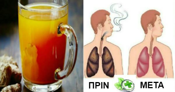 Καπνιστές Προσοχή