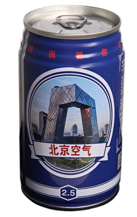 Συσκευάζει αέρα από το Πεκίνο σε τενεκεδάκια και ο κόσμος τα αγοράζει σαν τρελός! 2
