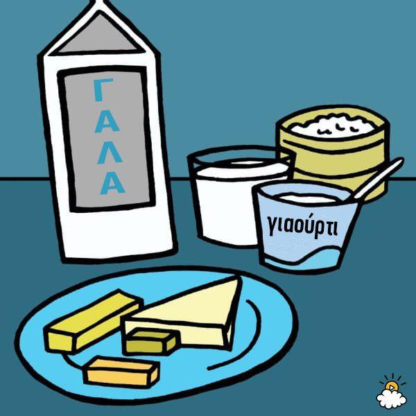 8 συνηθισμένα φαγητά και φάρμακα που δεν πρέπει να αναμείξετε ποτέ  11
